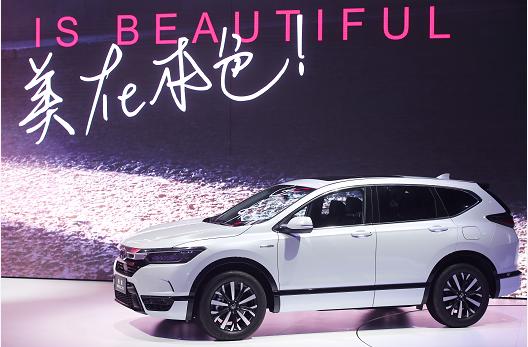 开启SUV新风向 广汽本田首款中级SUV皓影全球首发