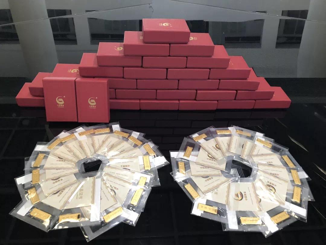 """华晨鑫源金杯汽车,今年的""""年终奖""""有点不一般!"""