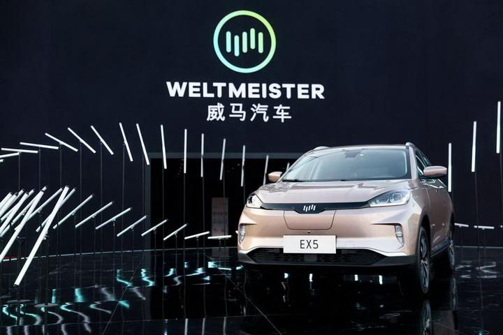 威马汽车联合百度研发自动驾驶,预计明年量产
