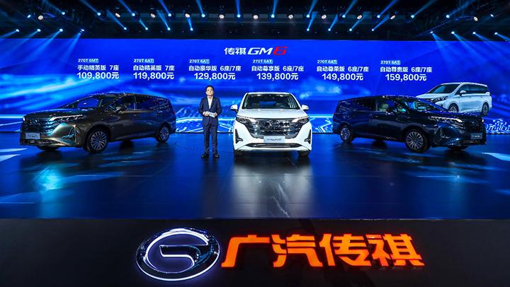 稳步提升,2019年广汽传祺销量超38万辆,GS4再发力