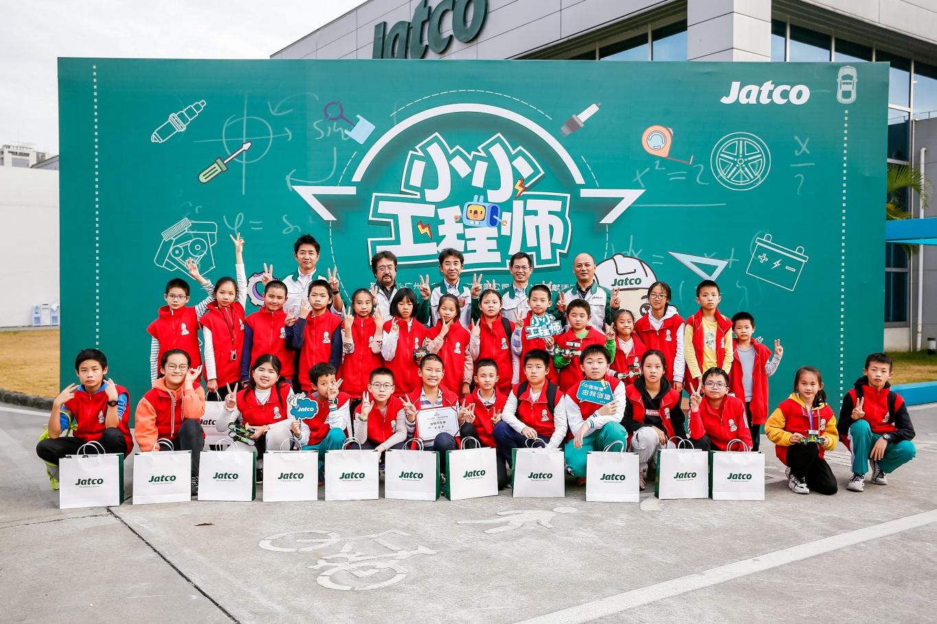 为未来主人翁筑梦 ——加特可广州第二届小小工程师活动顺利举办