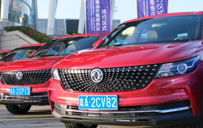 东风风光携程赋能海南旅游,共建人车出行新形态