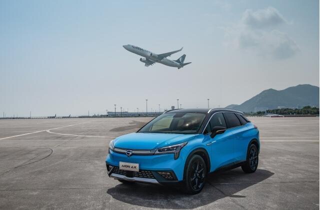 广汽新能源启动研发全球首款融合中医药理的健康车