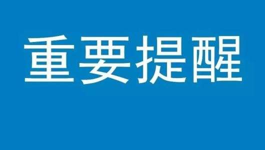 """广州月底恢复实施""""开四停四"""",清明假期不实施!"""