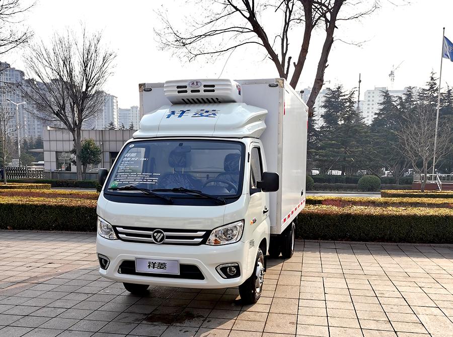 专业定制祥菱冷藏车,为生命保驾护航