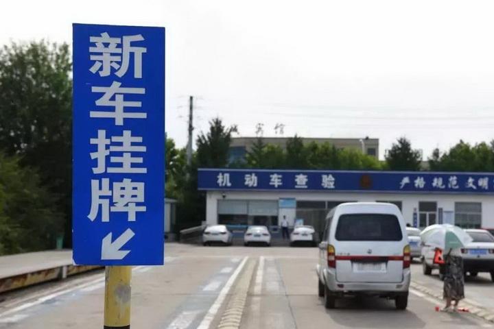 个人取消医保审核要求,2020广州车牌竞价条件放宽!