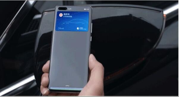 比亚迪DiLink牵手华为P40,实力打造手机到车机的深度融合生态