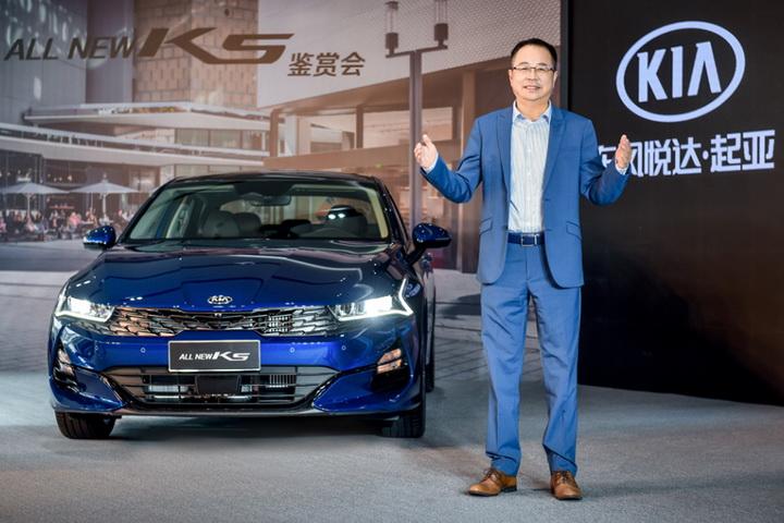 起亚K5,国产起亚K5,新车,凯酷,上市