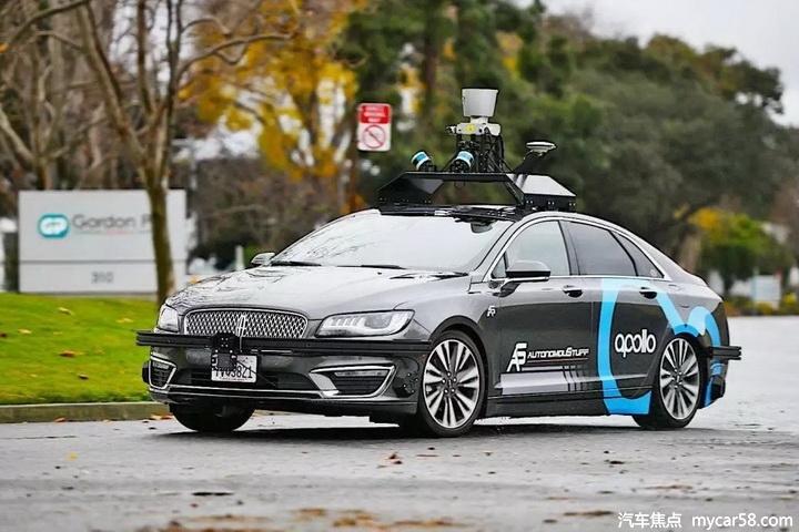 自动驾驶,阿里,模拟,技术
