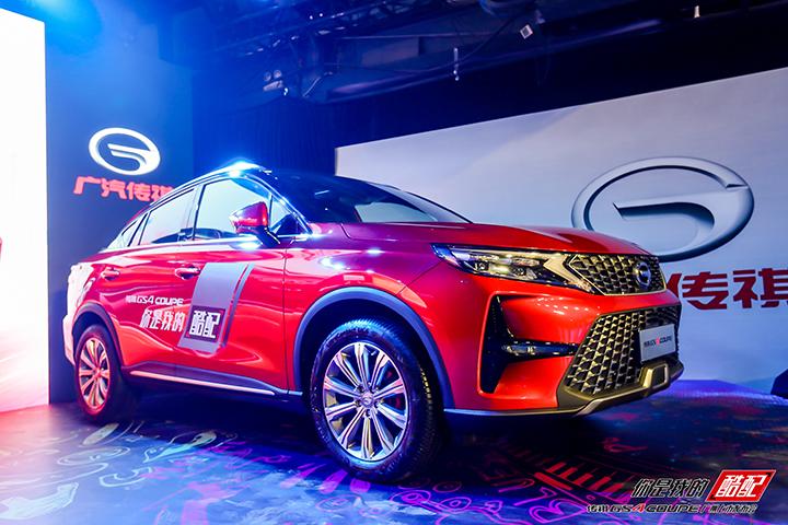 广汽传祺GS4 Coupe广州上市 13.68万起售