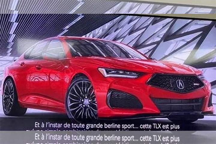 造型更运动,全新一代TLX即将发布,还会国产吗?