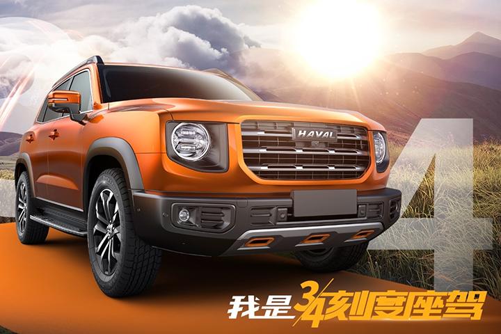 硬派造型,越野表现值得期待,哈弗全新SUV B06官图曝光