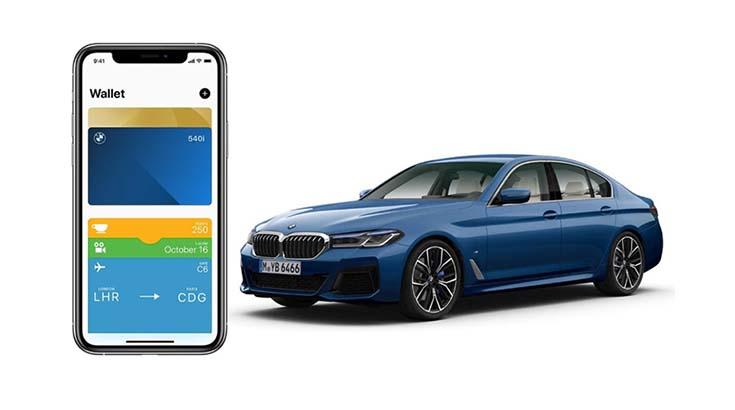"""苹果推CarKey""""智能钥匙"""",2021款宝马5系将率先搭载"""