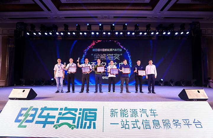 再获技术创新奖——江淮新能源商用车以高品质赢得用户信赖