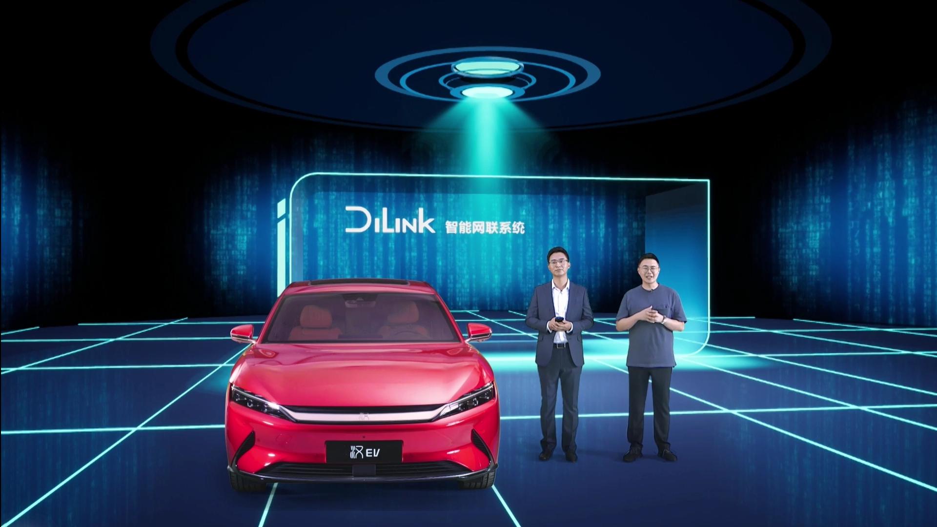 比亚迪新能源旗舰轿车汉正式上市,售价21.98万-27.95万!