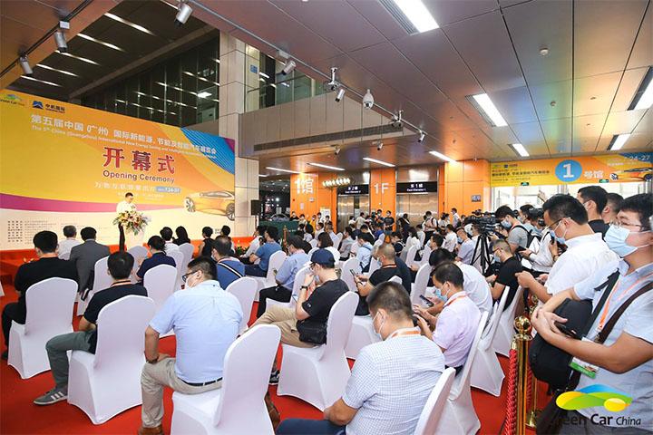 参展阵容强大,多款重磅新车亮相,第五届广州新能源智能车展开幕