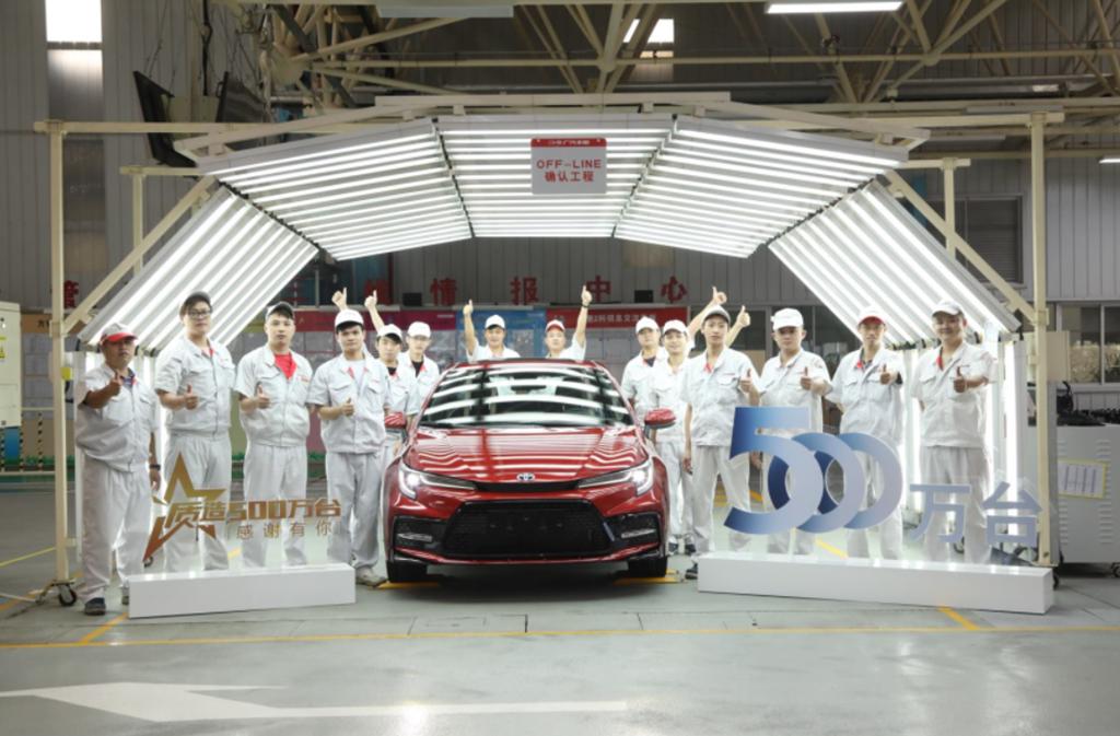 迈上新台阶 广汽丰田累计产销量达成500万台