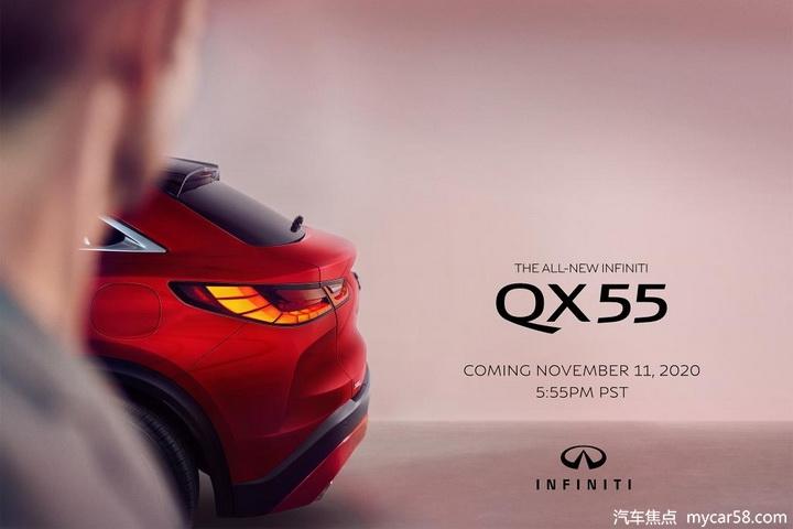 英菲尼迪QX55预告图曝光,搭可变压缩比发动机,预计双11亮相