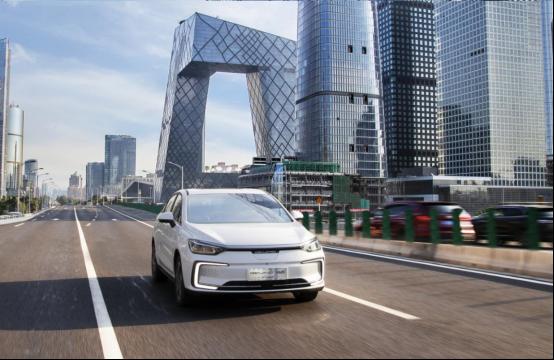 产品实力全面跃升  2020款BEIJING-EU5正式上市 补贴后12.99万起