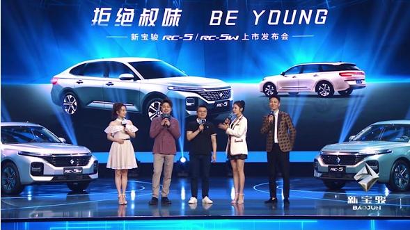 跨界新风尚!售5.98-11.28万元  新宝骏X浙江卫视引领全新上市潮流