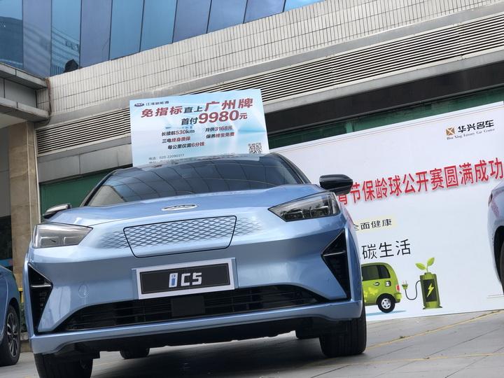 广州市体育节保龄球公开赛落幕,江淮iC5见证荣耀