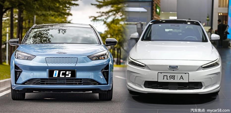 江淮iC5对比吉利几何A,谁是最理想的新能源家用车?