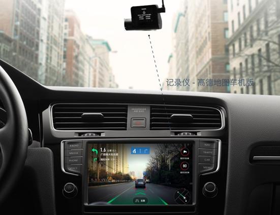 高德推出AR导航行业解决方案,助力汽车后市场智能化升级