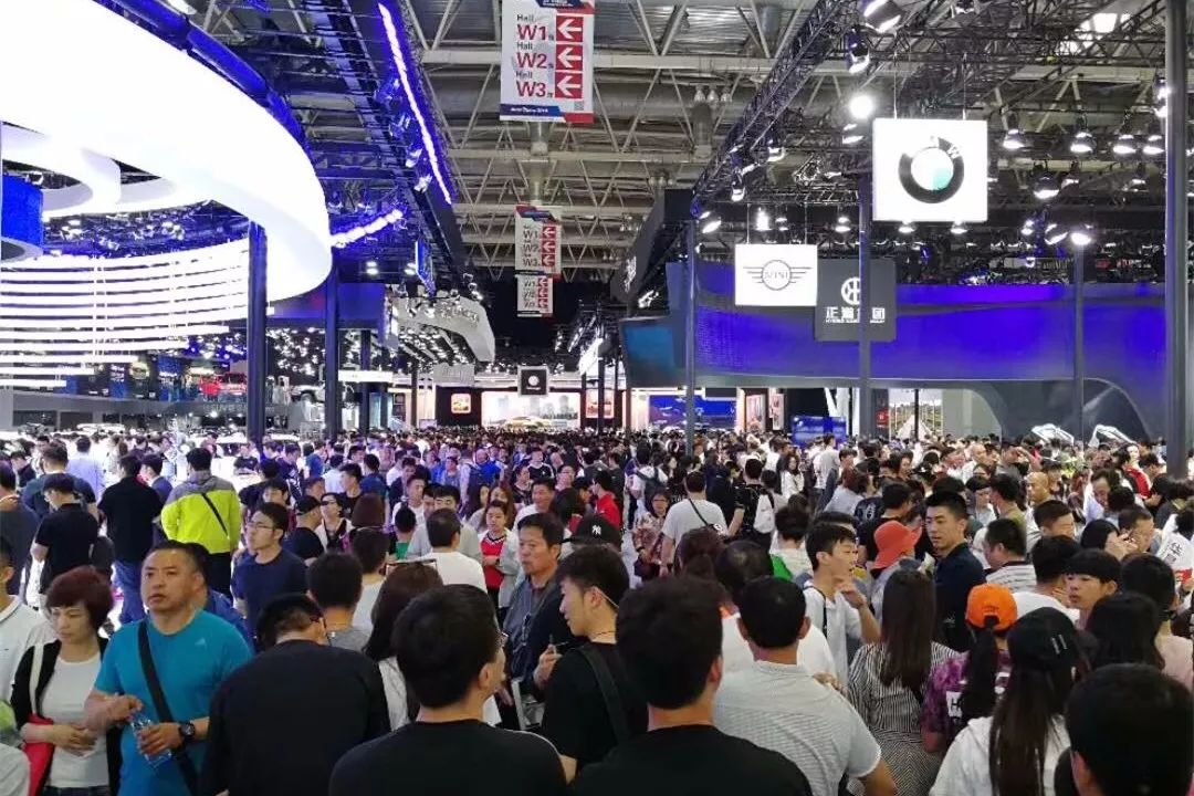 2020(第十六届)北京国际汽车展览会 金秋时节在京举行
