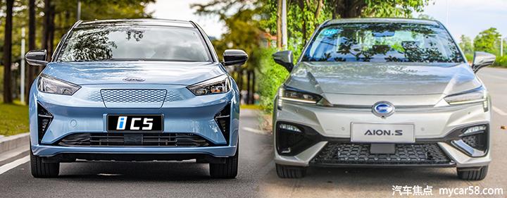 江淮iC5对比Aion S,谁才是你要首选的新能源家轿?