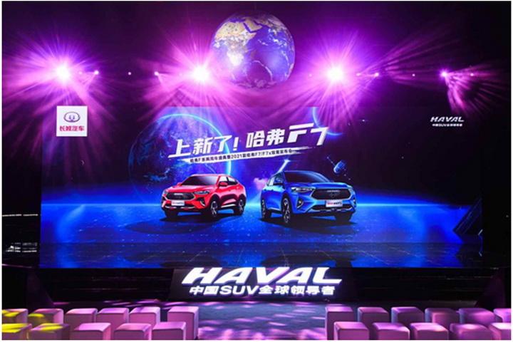 首批搭载腾讯TAI3.0新车上市 新款哈弗F7、F7x智能体验高阶进化