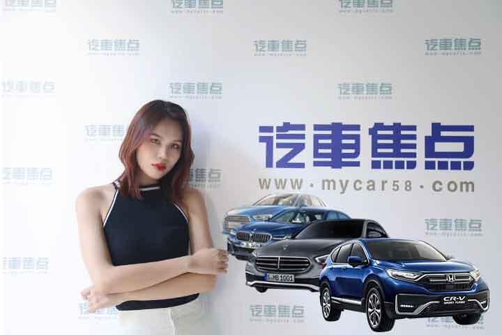 豪华合资重磅云集,自主品牌齐发力!北京车展新车抢先看