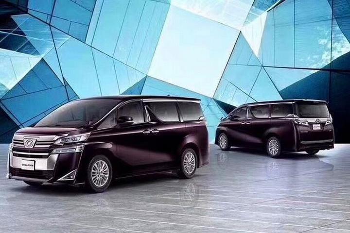 丰田威尔法限量版车型正式上市,带多项专属定制设计