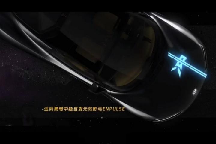 广汽传祺概念车预告图,实车即将在北京车展亮相
