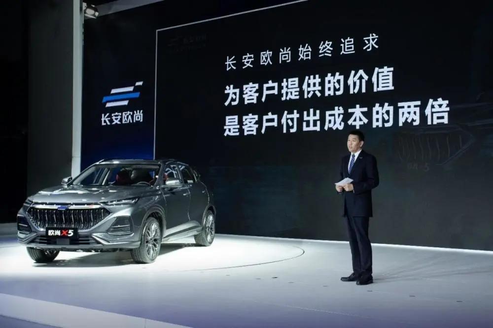 为突破极限打造极致,长安欧尚X5北京车展开启全球预定