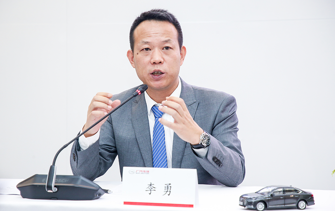 广汽传褀李勇:利用数字化技术打造品牌特色服务体系