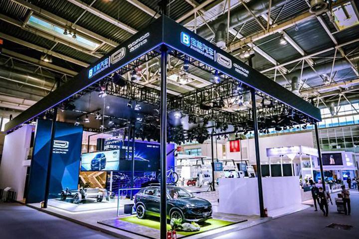 MILESTONE概念车全球首发 观致汽车亮相北京车展