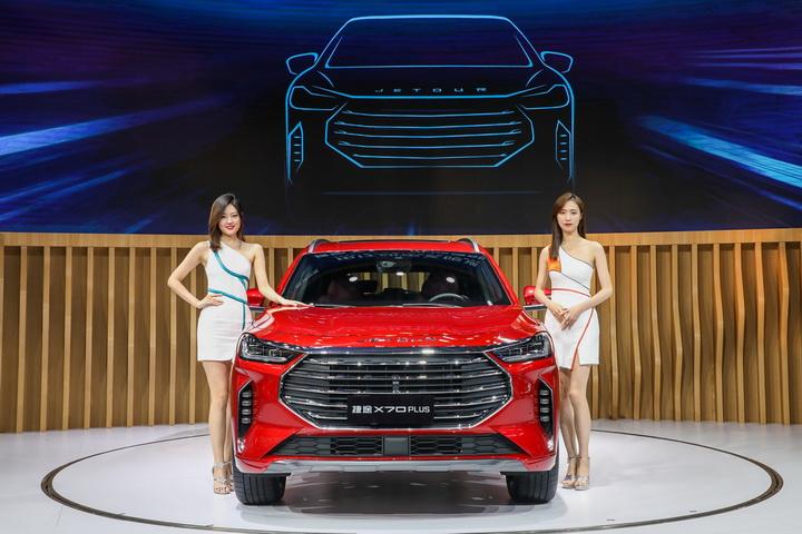 颜值在线配置丰富,捷途X70 PLUS亮相北京车展
