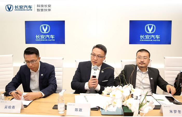 新形式下的品牌焕新战略  北京车展群访长安陈政