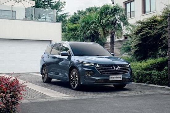 五菱凯捷预售价发布,顶配价格不到12万!