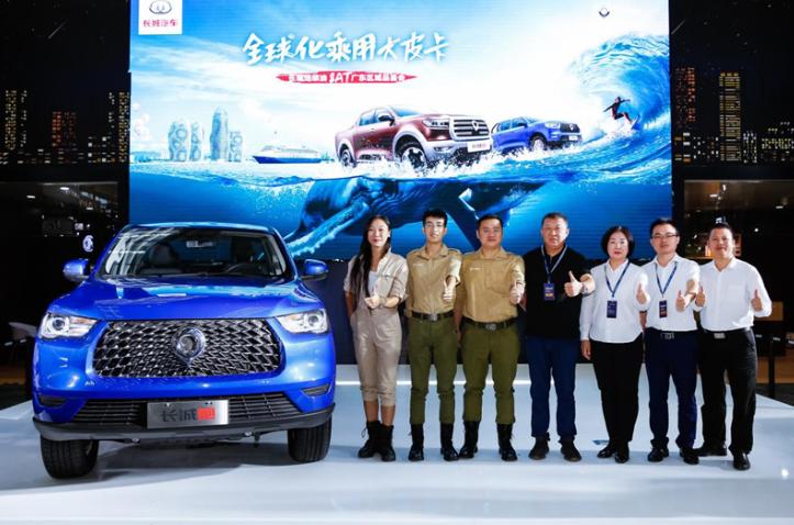 长城炮柴油8AT登陆深圳车展 全系车型11.78万元起