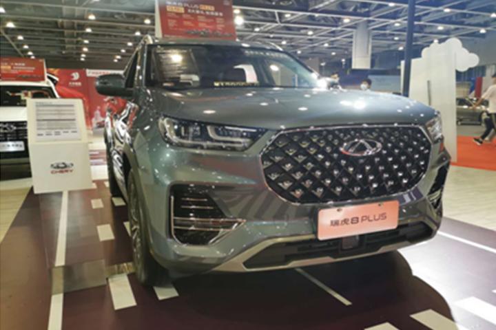 燃擎双节,旗舰驾临! 13.19万-14.99万 瑞虎8 PLUS 广州车展预售正式开启