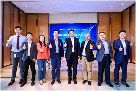 《中国自动驾驶仿真蓝皮书2020》发布 腾讯联合业界权威共话自动驾驶下半场突围之道