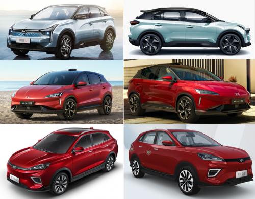 谁是自主最强A级纯电SUV,哪吒U/小鹏G3/威马EX5-Z实力对决