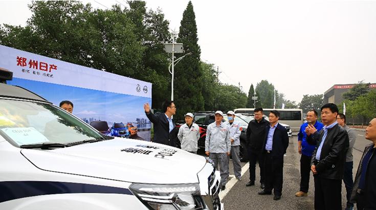 河南各地公安组团考察郑州日产