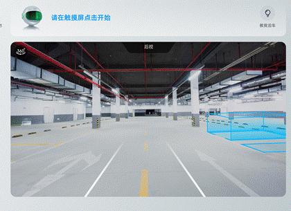 """""""1024小鹏汽车智能日""""前P7迎重磅OTA升级自动驾驶辅助功能及全场景语音将正式开放"""