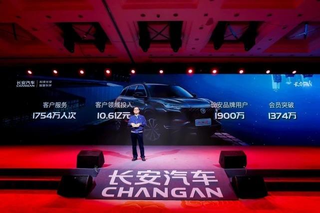 长安汽车第五届粉丝盛典:企业将开展28项行动 提升客户体验