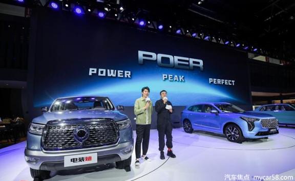 """""""装""""就对了 长城炮2020北京车展""""三炮一弹""""装出新高度"""