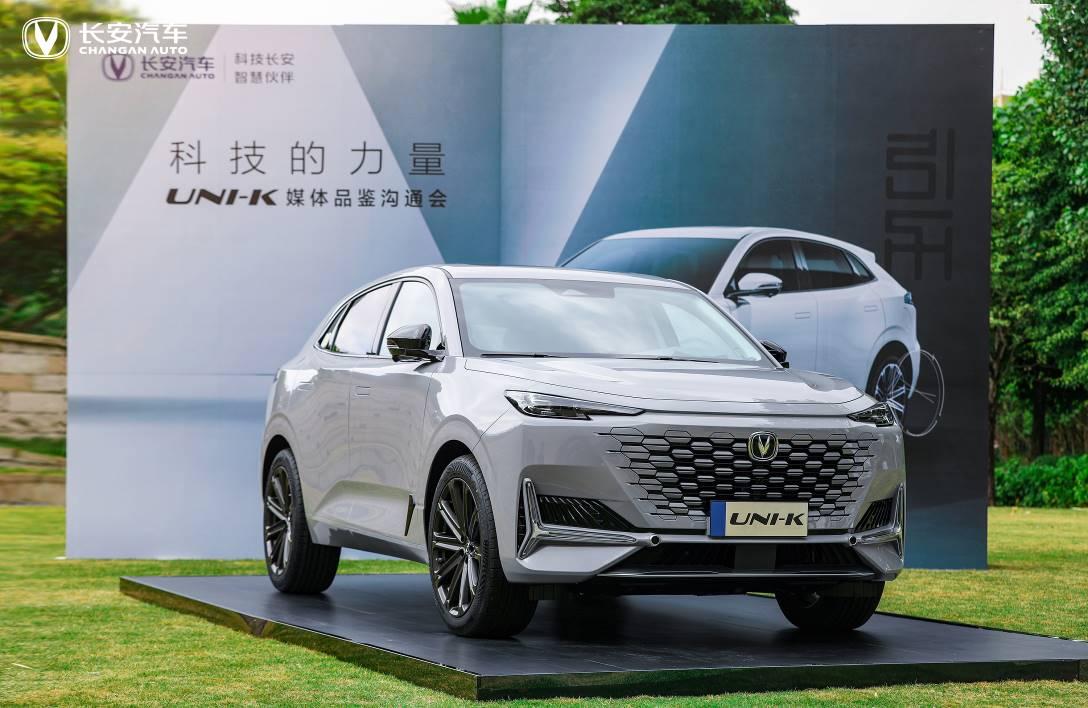 科技的力量!长安高端序列UNI-K突破设计极限,将于广州车展亮相