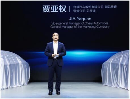 奇瑞汽车股份有限公司副总经理、营销公司总经理 贾亚权先生