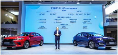 奇瑞汽车股份有限公司总经理助理、营销公司执行副总经理 黄招根先生